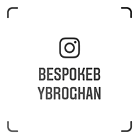 Bespoke By Brogham Instagram Nametag